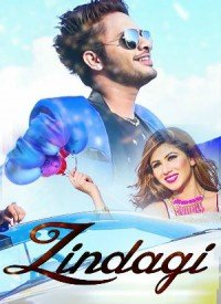 Zindagi: Stebin Ben (2015) Songs Lyrics