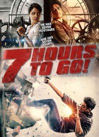 7 Hours To Go (2016) Songs Lyrics