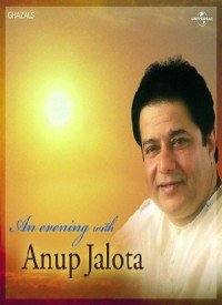 An Evening With Anup Jalota (1982) Songs Lyrics