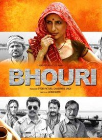 Bhouri (2016) Songs Lyrics