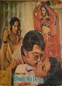 Bhula Na Dena (1981) Songs Lyrics