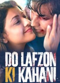 Do Lafzon Ki Kahani (2016) Songs Lyrics