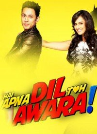 Hai Apna Dil Toh Awara (2016) Songs Lyrics
