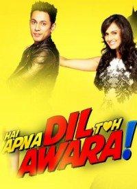Hai Apna Dil Toh Awara (2016) Songs Lyrics