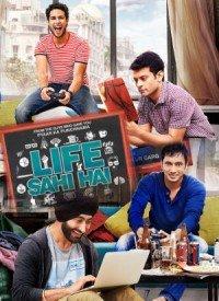 Life Sahi Hai (2016) Songs Lyrics