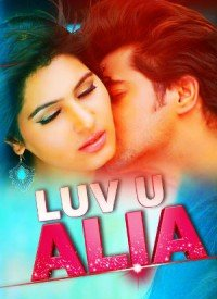 Luv U Alia (2015) Songs Lyrics