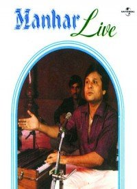 Manhar Live (1982) Songs Lyrics