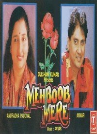 Mehboob Mere (1995) Songs Lyrics