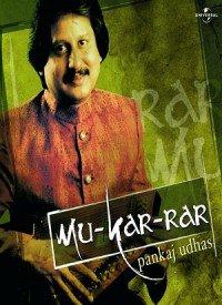 Mu-Kar-Rar (1981) Songs Lyrics