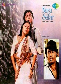 Naya Safar (1982) Songs Lyrics