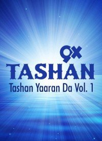 Tashan Yaaran Da Vol. 1 (2015) Songs Lyrics