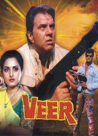 Veer (1995) Songs Lyrics