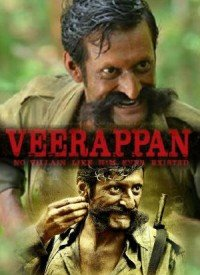 Veerappan (2016) Songs Lyrics