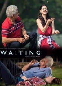 Waiting (2016) Songs Lyrics