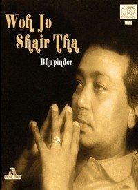 Woh Jo Shair Tha (1994) Songs Lyrics