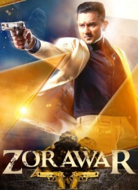 Zorawar 2016 Pre DvD Rip Full Movie Download