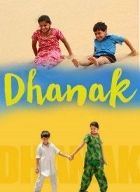 Dhanak (2016) Songs Lyrics