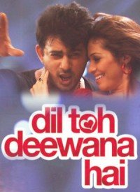 Dil Toh Deewana Hai (2016) Songs Lyrics