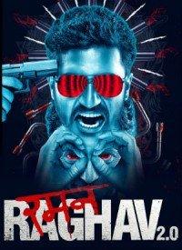 Raman Raghav 2.0 (2016) Songs Lyrics