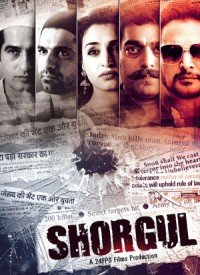 Shorgul (2016) Songs Lyrics