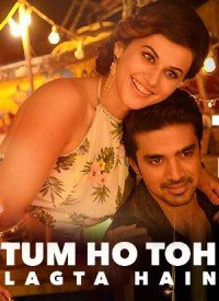 Tum Ho Toh Lagta Hai (2016) Songs Lyrics