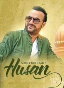 Husan - Surjit Bhullar (2016)