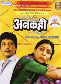 Ankahee 1985 Full Movie Download Free 720p, Torrent