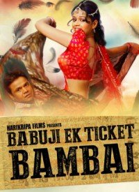 Babuji Ek Ticket Bambai (2016) Songs Lyrics