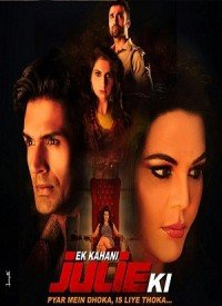 Ek Kahani Julie Ki (2016) Songs Lyrics