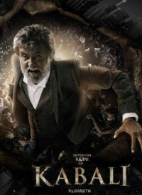 Kabali (2016) Songs Lyrics