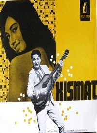 Kajra Mohabbat Wala Lyrics | Kismat (1968) Songs Lyrics