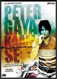 Peter Gaya Kaam Se (2016) Songs Lyrics