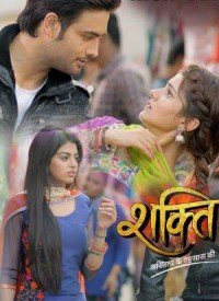 Shakti: Astitva Ke Ehsaas Ki (2016) Songs Lyrics