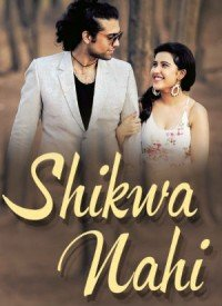 Shikwa Nahi (2016) Songs Lyrics