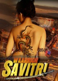 Warrior Savitri (2016) Songs Lyrics