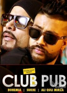 Club Pub (2016)