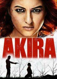 Akira (2016) Songs Lyrics