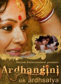 Ardhangini: Ek Ardhsatya (2016) Songs Lyrics