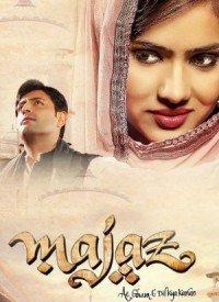 Majaz - Ae Gham-e-Dil Kya Karun (2016) Songs Lyrics