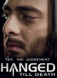 Yeh Hai Judgement Hanged Till Death (2016) Songs Lyrics