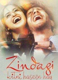 Zindagi Kitni Haseen Hay (2016) Songs Lyrics