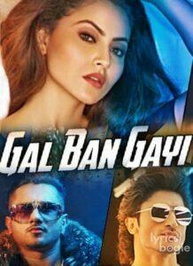 Gal Ban Gayi (2016)