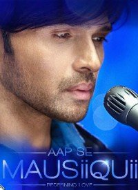 Aap Se Mausiiquii (2016) Songs Lyrics