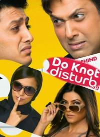 Do Knot Disturb Movie Cast