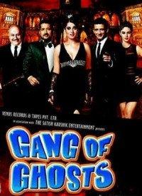 Gang Of Ghosts (2014) Songs Lyrics