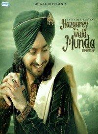 Hazaarey Wala Munda (2016) Songs Lyrics