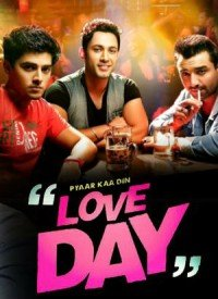 Love Day: Pyaar Ka Din (2016) Songs Lyrics