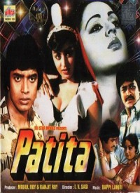 patita 1980 songs