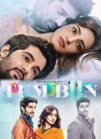 Tum Bin 2 (2016) Songs Lyrics