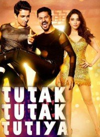 Tutak Tutak Tutiya (2016) Songs Lyrics